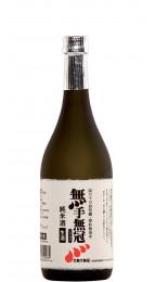 Mutemuka Sake