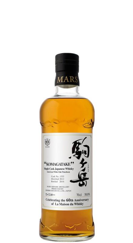 Mars 2012 Komagatake Single Malt Whisky