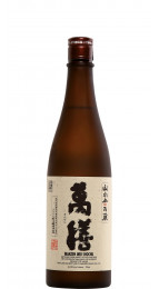 Manzen Shochu