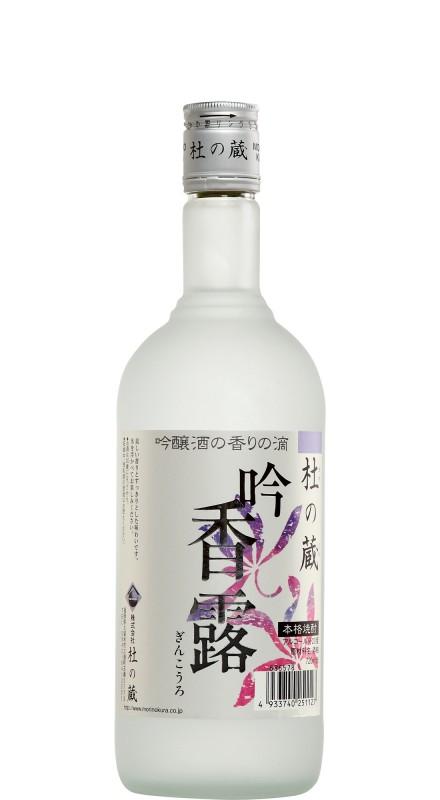 Mori No Kura Ginkoro Shochu