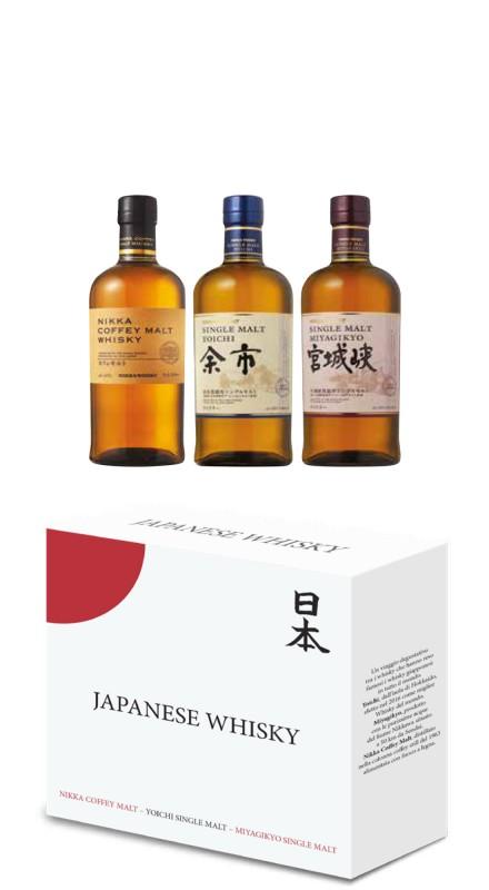 Travel Box - Japanese Whisky