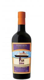 Fiji 2014 Navy TCRL Serie 5